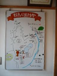 Map45